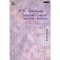 40th Anniversary Symphonic Concert 2015-2016 ~夢のあとさき~ [CD+DVD]