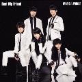 Best My Friend (B) [CD+DVD]<初回限定盤>