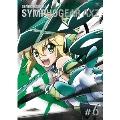 戦姫絶唱シンフォギアAXZ 6 [DVD+CD]<初回生産限定版>