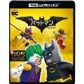 レゴ バットマン ザ・ムービー <4K ULTRA HD&2D ブルーレイセット>
