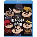 DCスーパーヒーローズ vs 鷹の爪団 [Blu-ray Disc+DVD]<通常版>