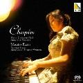 ショパン:ピアノ協奏曲 第1番、演奏会用アレグロ