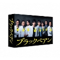 ブラックペアン Blu-ray BOX<初回仕様> Blu-ray Disc