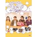 モヤモヤさまぁ~ず2 大橋アナ卒業スペシャル in下北沢