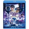 レディ・プレイヤー1 [3D Blu-ray Disc+Blu-ray Disc]<初回仕様版>