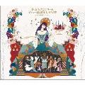 谷山浩子コンサート ~デビュー45周年大収穫祭~ [3CD+DVD]<初回生産限定盤>