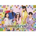 MAGICAL☆BEST -Complete magical2 Songs- [CD+DVD]<初回生産限定ライブDVD盤> CD