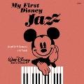 マイ・ファースト・ディズニー・ジャズ CD