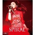 Minori Chihara Live Tour 2019 ~SPIRAL~ Live BD Blu-ray Disc
