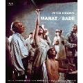 マラー/サド -マルキ・ド・サドの演出のもとにシャラントン精神病院患者たちによって演じられたジャン=ポール・マラーの迫害と暗殺