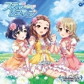 THE IDOLM@STER CINDERELLA GIRLS STARLIGHT MASTER for the NEXT! 02 ステップ&スキップ