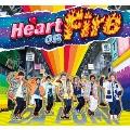 Heart on Fire [CD+DVD+VR+ブックレット]<初回生産限定盤>