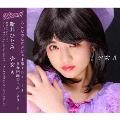 少女A [CD+DVD]