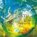 天野正道: 交響組曲「ガイア」 (10/20-21/2007)  / 浅田亨指揮, 浜松交響吹奏楽団