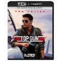 トップガン TV吹替初収録特別版 [4K Ultra HD Blu-ray Disc+Blu-ray Disc]<初回限定生産版>