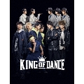 TVドラマ『KING OF DANCE』【Blu-ray BOX】