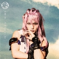 約束の空 [CD+DVD]<予約限定盤B>