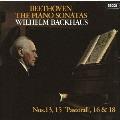 ベートーヴェン:ピアノ・ソナタ第13番・第15番・第16番・第18番 [UHQCD x MQA-CD]<生産限定盤>