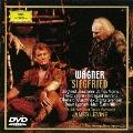 ワーグナー:楽劇≪ジークフリート≫全曲<限定盤>