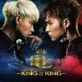 KING&KING<通常盤>