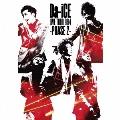 Da-iCE LIVE TOUR 2014 -PHASE 2-<期間限定盤>