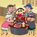 スーパースター [CD+クレヨンしんちゃん×ケツメイシ オリジナルナップザック]<数量限定生産盤>