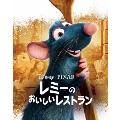レミーのおいしいレストラン MovieNEX [Blu-ray Disc+DVD]<期間限定版>