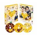 マイラブ・マイベイカー DVD-BOX