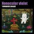 Nonocular violet [CD+DVD]