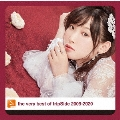 the very best of fripSide 2009-2020<通常盤>