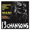 13 CHANSONS(13のシャンソン)