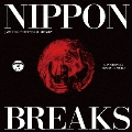 NIPPON BREAKS JAPANESE TRADITIONAL MELODY NON STOP-MIX MIXED BY MURO
