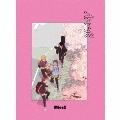April [CD+BOOK]<初回生産限定盤>