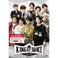 舞台『KING OF DANCE』