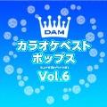 DAMカラオケベスト ポップス Vol.6