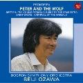 プロコフィエフ:ピーターと狼 サン=サーンス:動物の謝肉祭 ブリテン:青少年のための管弦楽入門