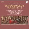 バッハ:ブランデンブルク協奏曲(全曲)