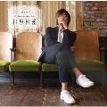 DJCD 谷山紀章のMr.Tambourine Man 「相思相愛」15th Anniversary Edition [CD+DVD+写真カード&きーやんアクリルキーホルダー]