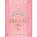 ~10TH ANNIVERSARY~「Princess Assemble」 [CD+フォトブック]