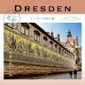 耳旅 ドイツ・ドレスデンの魅力1 音楽と歴史の旅
