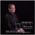 ラフマニノフ:ピアノ協奏曲第2番/チャイコフスキー:ピアノ協奏曲第1番