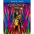 ワンダーウーマン 1984 3D&2Dブルーレイセット