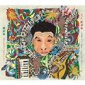 8、9、10の歌~BEAT THE CORONA(コロナに負けるな)~ [CD+オリジナルマスク]<初回盤>