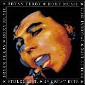 ストリート・ライフ:ブライアン・フェリー&ロキシー・ミュージック・ベスト [UHQCD x MQA-CD]<生産限定盤>