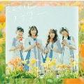 スマイルフラワー [CD+Blu-ray Disc]<初回限定盤>