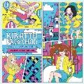 キラッとプリ☆チャン♪ソングコレクション~from PRI☆CHAN LAND~ DX [CD+DVD]