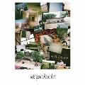 旅鴉の鳴き声 [CD+DVD]<初回限定盤>