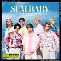SUM BABY [CD+DVD]