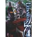 ULTRASEVEN X Vol.4 スタンダード・エディション