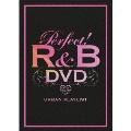 パーフェクト! R&B DVD-24/7 URBAN PLAYLIST-